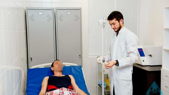 Преимущества лечения зависимости в клинике
